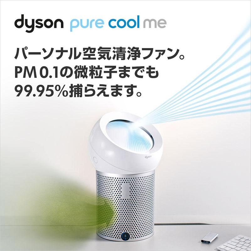 800x800_personal_fan